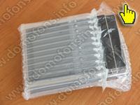 Упаковка Домофона EP-2291