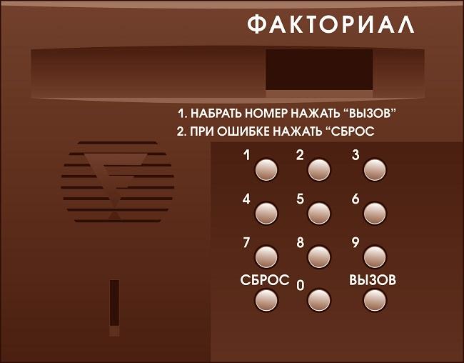 Мастер-коды и меню сервисного режима домофонов ТехКом, инструкция домофона Техком