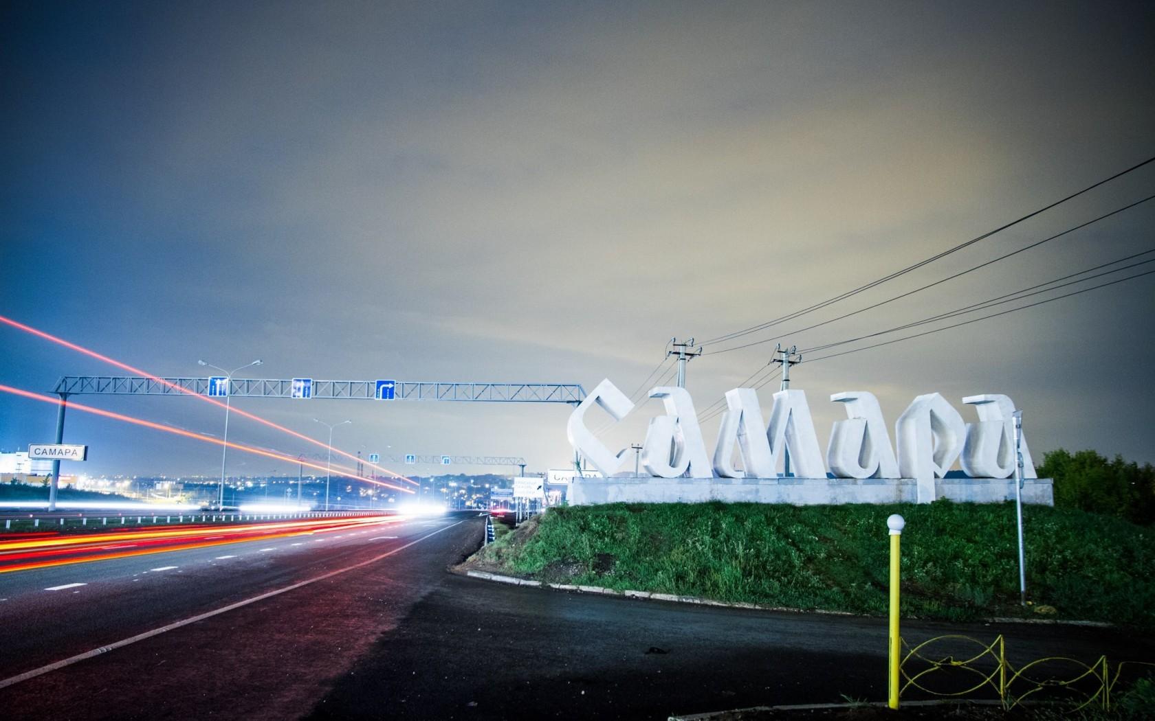 ... -купе низкие цены, купить недорого: news-medik.ru/oboi-foto-v-samare